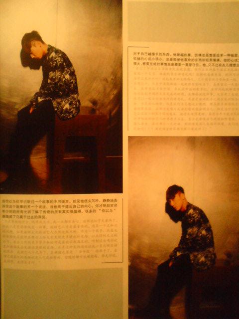 [fotos] Jang Woo Hyuk - Revista Cool Music 2dbjpz6