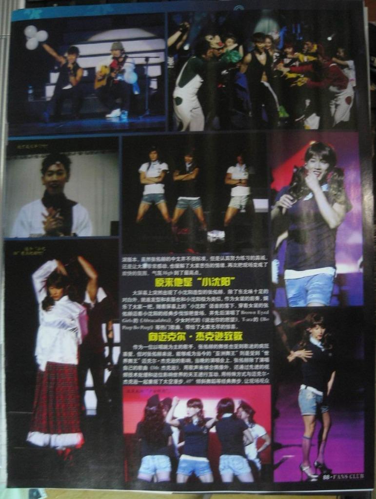 [Scans] Woohyuk - Revista China IMG_2894