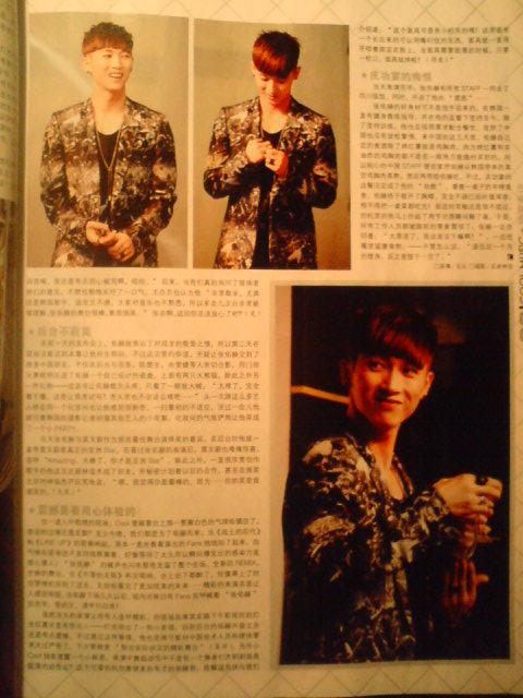 [fotos] Jang Woo Hyuk - Revista Cool Music T9y3d5