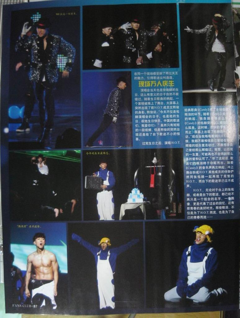 [Scans] Woohyuk - Revista China IMG_2895