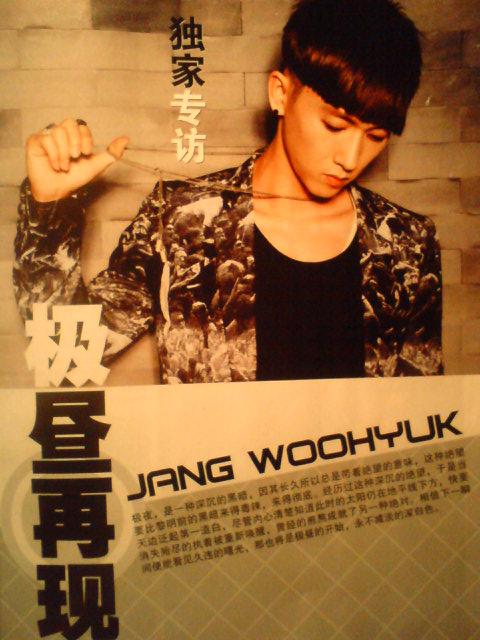 [fotos] Jang Woo Hyuk - Revista Cool Music 2zio2fk