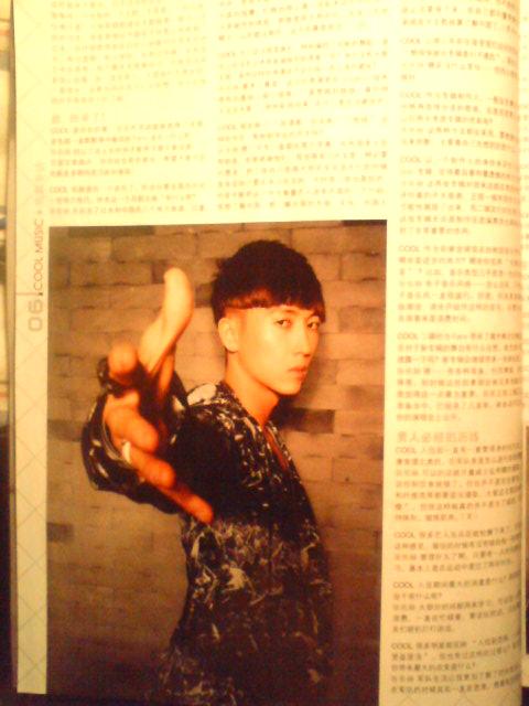 [fotos] Jang Woo Hyuk - Revista Cool Music 292nvxw