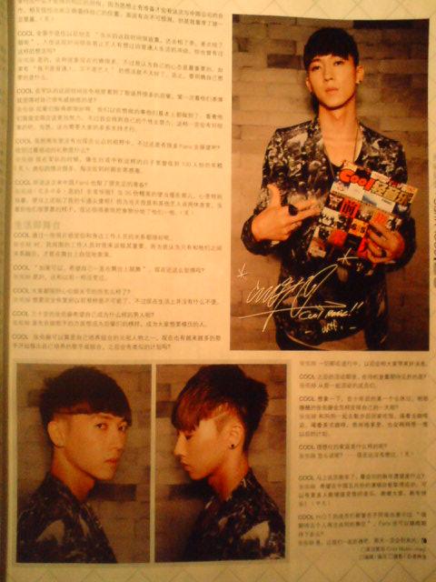 [fotos] Jang Woo Hyuk - Revista Cool Music 352etso