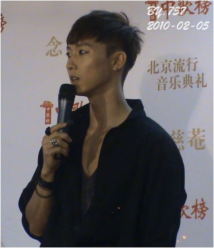 [fotos] Jang Woo Hyuk - Festival de Música Popular en China 43d2b23d799e1af49e3d623b