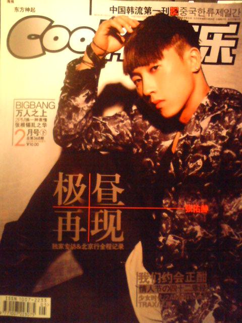 [fotos] Jang Woo Hyuk - Revista Cool Music Qzg20m